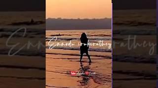 Girl feeling alone WhatsApp status in Tamil |  yeno valigalum maraiyala female version song WhatsApp