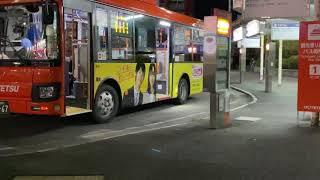 愛媛県松山駅〔JR松山駅前〕バスターミナル✨夜 行き交うバス