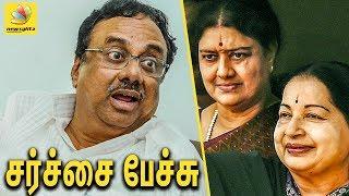 EVKS Elangovan Controversial speech about Jayalalitha | Latest Politics