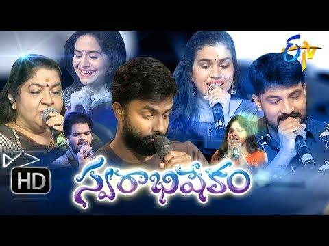 Swarabhishekam | 17th September 2017| Full Episode | ETV Telugu