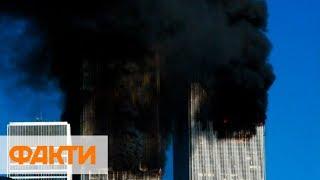 18 лет после теракта 11 сентября. Когда накажут виновных и история очевидца
