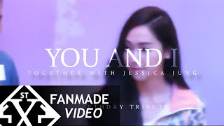 Video #HappyJessDay Happy 27th Birthday Jessica! You And I - Together With Jessica Jung [FMV] download MP3, 3GP, MP4, WEBM, AVI, FLV Juli 2018