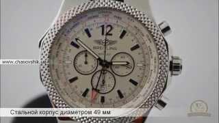 Швейцарские часы Breitling for Bentley GMT Chronograph(, 2014-10-28T13:58:46.000Z)