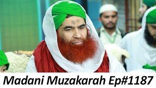 Repeat youtube video Maulana Ilyas Qadri | Madani Muzakra Ep#1187 | Rabi ul Aakhir | Madani Channel