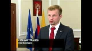 Земфира - Деньги (Ярославль, 09.11.13)