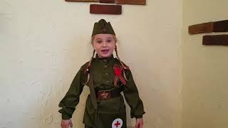 Рындак Ульяна. 5 лет.