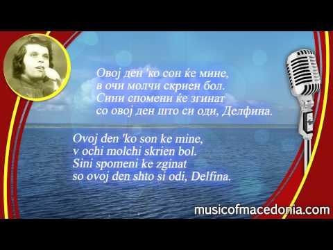 Делфина - Славе Димитров - Delfina - Slave Dimitrov