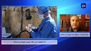 لا إصابات جديدة بفيروس كورونا في إربد لليوم السابع على التوالي (11/4/2020)