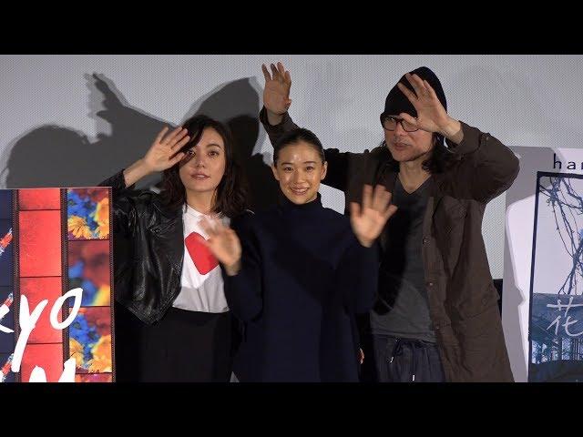 蒼井優&鈴木杏、撮影中にイルカの死体を見つけた過去  映画『花とアリス』Q&A 2【東京国際映画祭】
