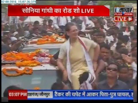 LIVE :  Sonia Gandhi's roadshow in Varanasi