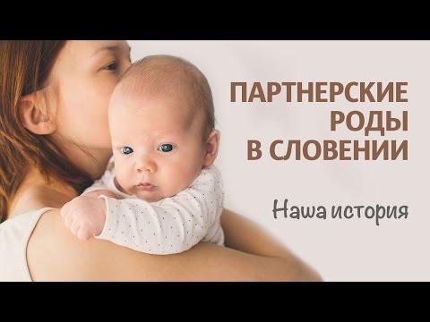 Стоит ли жить в Белоруссии