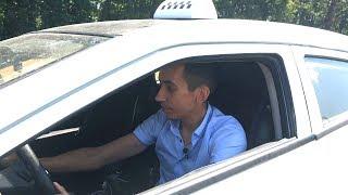 Сколько можно заработать в Яндекс такси на Toyota Camry  в 956?/StasOnOff