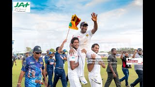 Rangana Herath goes off with a magnificent record - 1st Test – Day 4: Cricketry