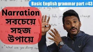 Narration is soo easy! Direct speech-indirect speech. Basic English grammar part#43