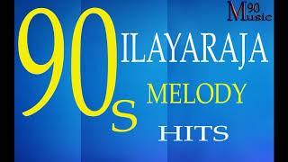 90S ILAYARAJA MELODY | ILAYARAJA DUETS | 90S TAMIL DUET SONGS | TAMIL CINEMA SONGS | ILAYARJA HITS