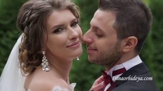 Свадьба 2016! Elena & Kemal