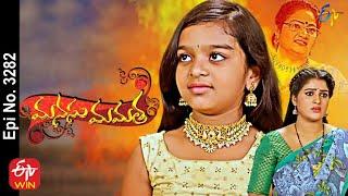 Manasu Mamata   21st October 2021   Full Episode No 3282   ETV Telugu