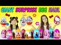 GIANT SURPRISE EGG HAUL AND OPENING Kinder Surprise Eggs Disney Princess Planes Frozen Hello Kitty
