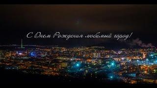 Мурманск 100 лет. Салют.(, 2016-10-11T09:22:22.000Z)
