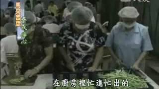 慈濟馬來西亞分會齋戒淨心_03--素筵饗眾廚房忙 檳城志工總動員