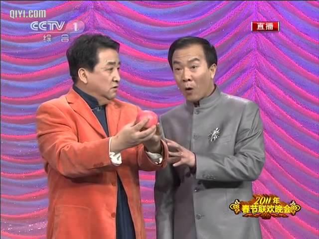2011年春晚 相声  《专家指导 》 姜昆 戴志诚等  CCTV春晚