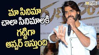 Hero Karthikeya Speech At Guna 369 Movie Trailer Launch | Anagha - Filmyfocus.com