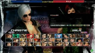 TOUSHINSAI 闘神祭2017 Dead or Alive 5 Ultimate Arcade Japan Tournament