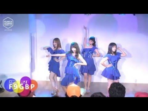 9nine LIVE集