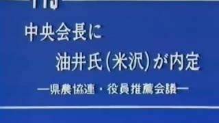 1978年5月頃のYTSニュースOPED(山形テレビ)