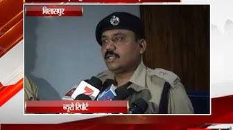 बिलासपुर - बड़े सट्टा कारोबार का भंडाफोड़  - tv24