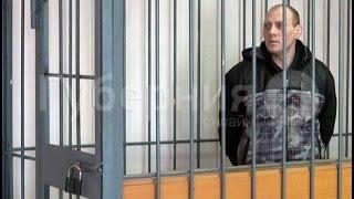В Хабаровске бомжа приговорили к 10 года колонии строго режима за убийство приятеля.  MestoproTV