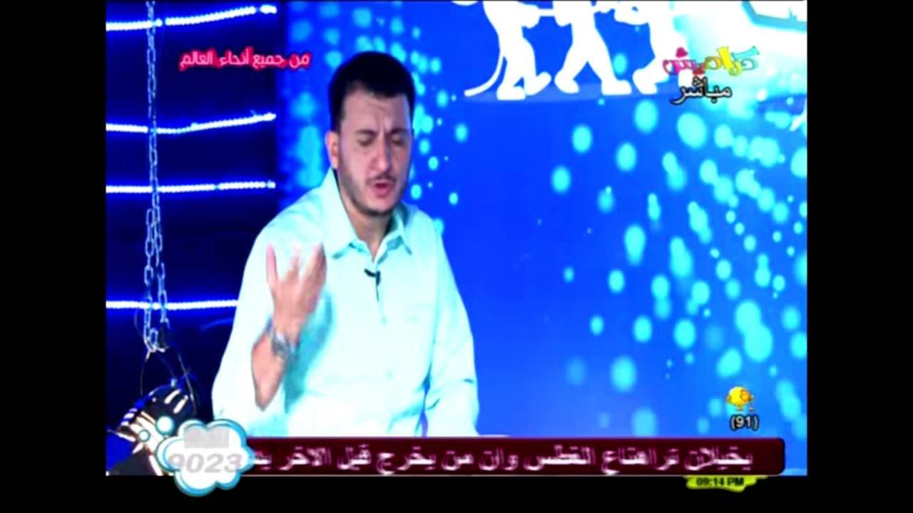 موال يا امي ايمن رمضان على قناة كراميش Youtube