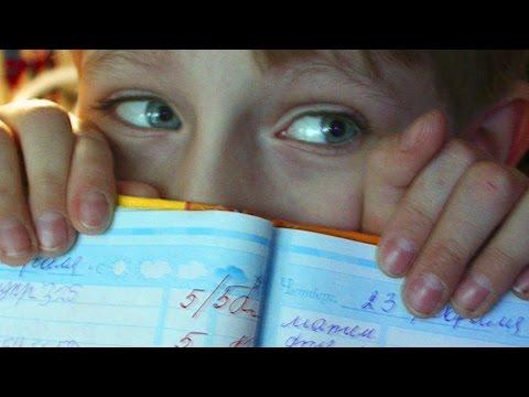 Утилиты для родительского контроля за посещаемыми детьми