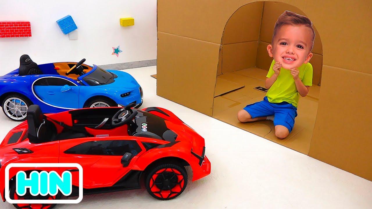 निकी खिलौना कारों के साथ खेलता है और एक पुलिस और फायर ट्रक और एक गुफा से एक एम्बुलेंस बचाता है