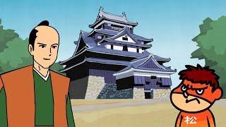 吉田のタイムスリップ不昧公 #01「松平不昧って誰?」