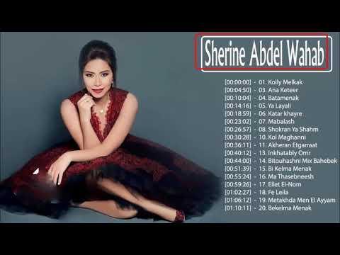 Download Sherine Abdel Wahab | شيرين عبد الوهاب - أغاني رومانسية 2019 Mp4 baru