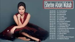 Sherine Abdel Wahab | شيرين عبد الوهاب - أغاني رومانسية 2019