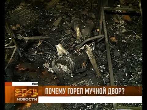 Что скрывается на усадьбе Никиты Михалкова