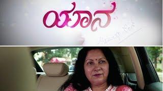 Director Vijaylakshmi Singh Ma
