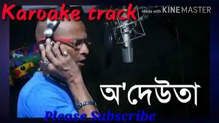 O deuta by Zubeen Karoake track.