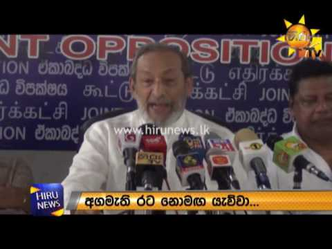 the government is split because Bond deal - the joint opposition