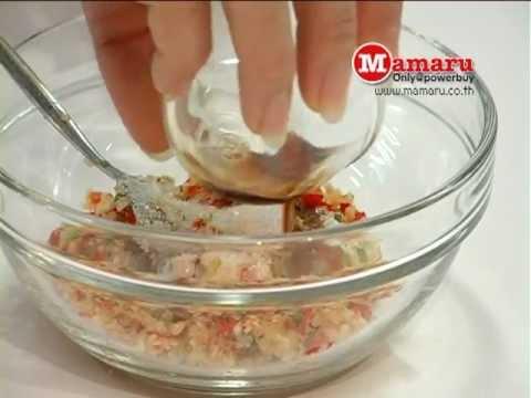 สอนทำอาหารปลากะพงนึ่งมะนาว โดย Mamaru