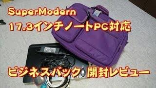 Popular Videos - Backpack & Laptops