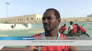 انطلاق المهرجان الدولي لموسيقى ذوي الاحتياجات الخاصة في موريتانيا