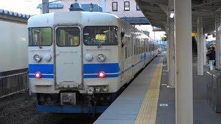 【413系】あいの風とやま鉄道 小杉駅から列車発車