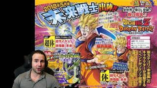 NEW V-JUMP SCANS! EZA TEQ CELL! NEW FUTURE GOHAN IS FUTURE CATEGORY TEAM?! DBZ Dokkan Battle