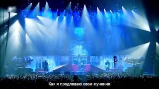 Slipknot Psychosocial перевод русские субтитры