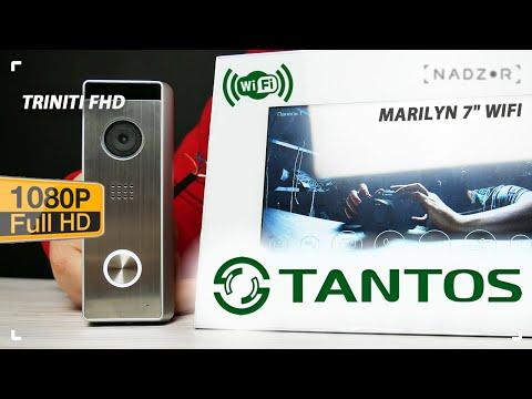 Домофон Tantos Marilyn 7 WiFi и панель Tantos Triniti FHD - комплект домофона с вызовом на смартфон.