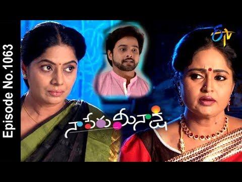 Naa Peru Meenakshi | 19th June 2018 | Full Episode No 1063 | ETV Telugu