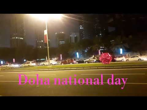 Qatar national day 2018 doha city center
